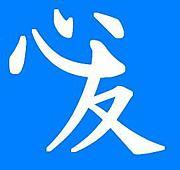 旅人団体『関西心友』