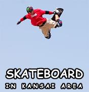 Skateboard 関西