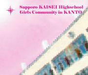KS Girls@ KANTO