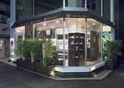 Cafe de Pou〜カフェドプー〜