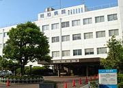 明和看護専門学校