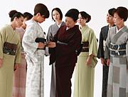 日本和装 名古屋局