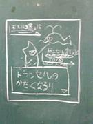 仙台高校★生徒会執行部