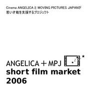 ANGELICA+MPJ short film market