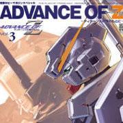 ADVANCE OF Z