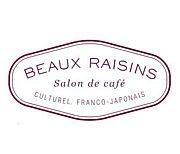BEAUX RAISINS