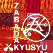 九州でZABADAKを盛り上げよう