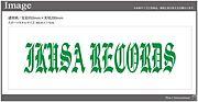 IKUSA RECORDS