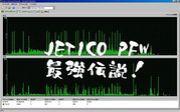 Jetico Personal Firewall