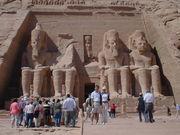 世界遺産と四大文明発祥の地