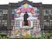 国立台湾師範大学