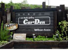 CarDen(カーデン)同好会