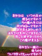 ☆詩を作ろう☆