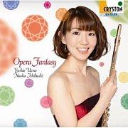 フルート奏者、上野由恵