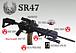 SR-47倶楽部