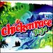 【chickenrace】チキンレース