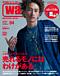 warp(warp magazine japan)