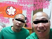 飲兵衛会in豊岡