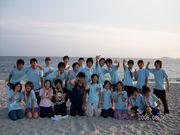 留学同東海