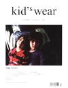 Kid's Wear