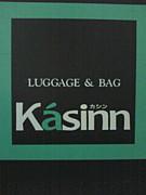 Luggage&Bag Kasinn