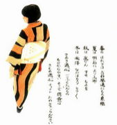 しれっと和服in香川
