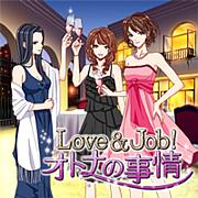 Love&Job!オトナの事情 for mixi