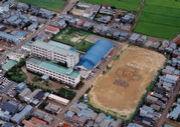 新潟県燕市立吉田南小学校