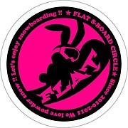 ★FLAT S-BOARD CIRCLE★