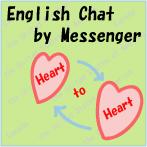 メッセンジャーで英会話を学ぼう