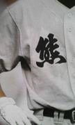 長崎在住熊本県人会