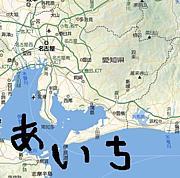 月イチ会(愛知出身東京在住)