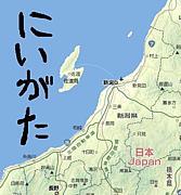 同郷会(新潟出身東京在住)