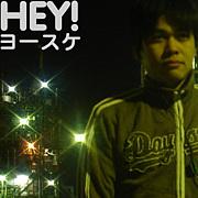 HEY!ヨースケ