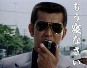 脚舐め☆禁煙隊!!