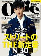 Ollie (ollie magazine)
