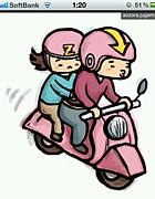 境港と米子のバイク好き