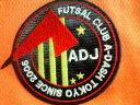 Futsal club A-DASH