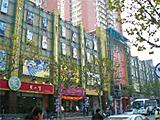 上海 西宮服飾礼品市場