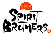 東松原 spirit brothers