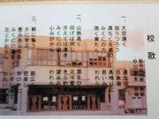 小樽市立銭函小学校
