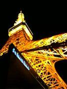 東京タワー in mobile