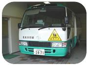 名古屋女子大学付属幼稚園