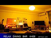 RELAX Bar @426