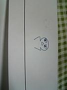 情エレ2005年入学者が集う会