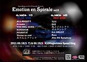Emotion en Spirale