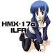 HMX-17a イルファさん