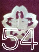 ♥LOVE54th♥