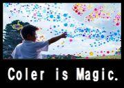 色には心を動かす力がある。
