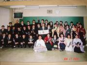 小石川高校B組